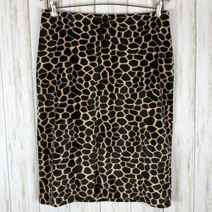 Vintage Betsey Johnson Faux Fur Giraffe Skirt